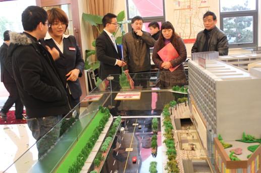 金球广场楼盘实景图