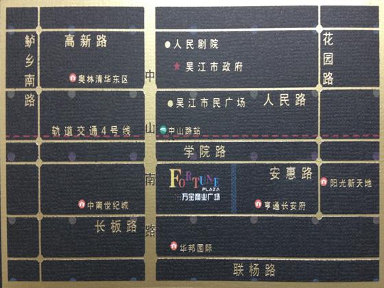 万宝商业广场楼盘区位图