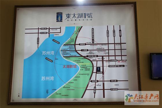 东太湖1号区位图