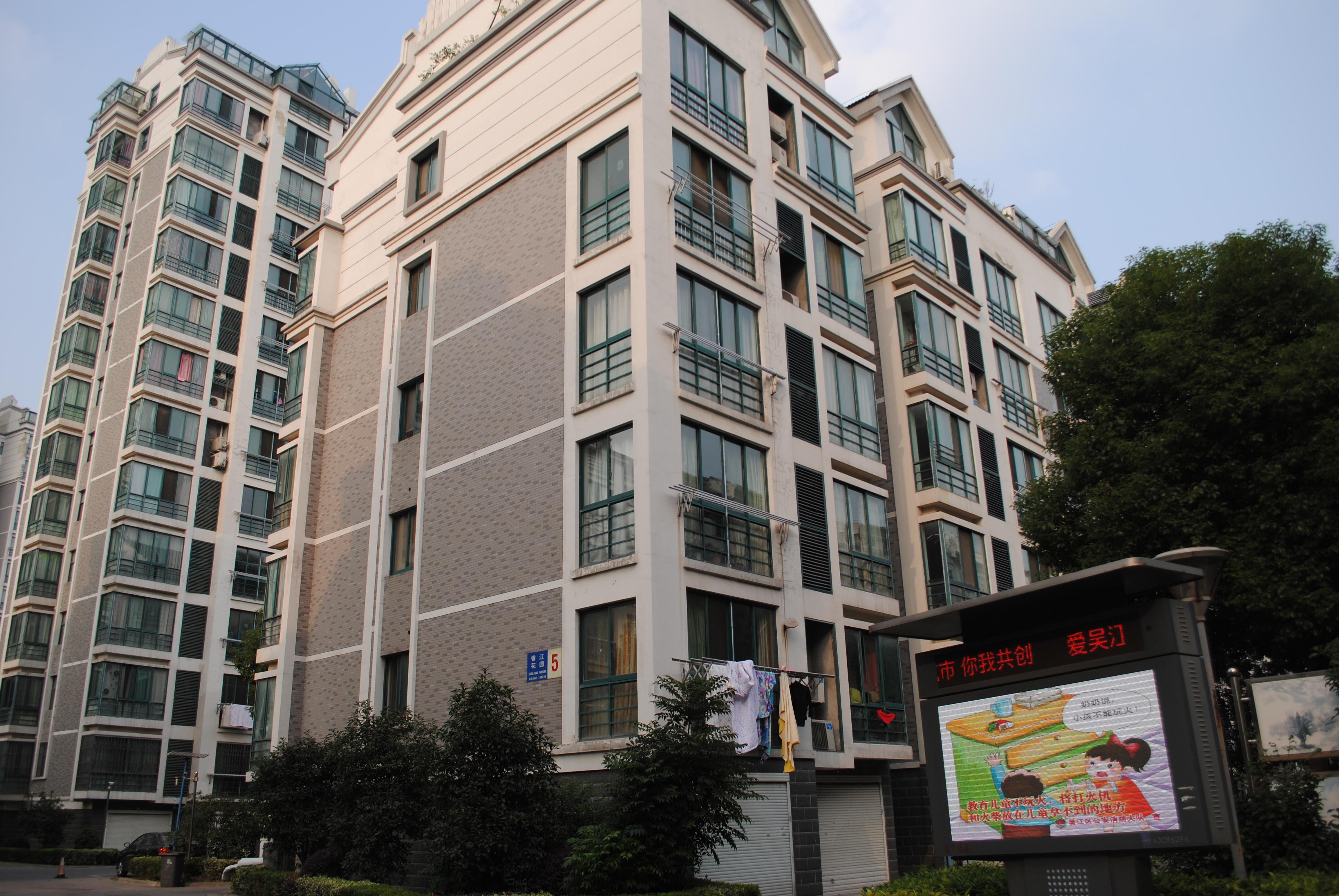 440香江花园4楼【精装】