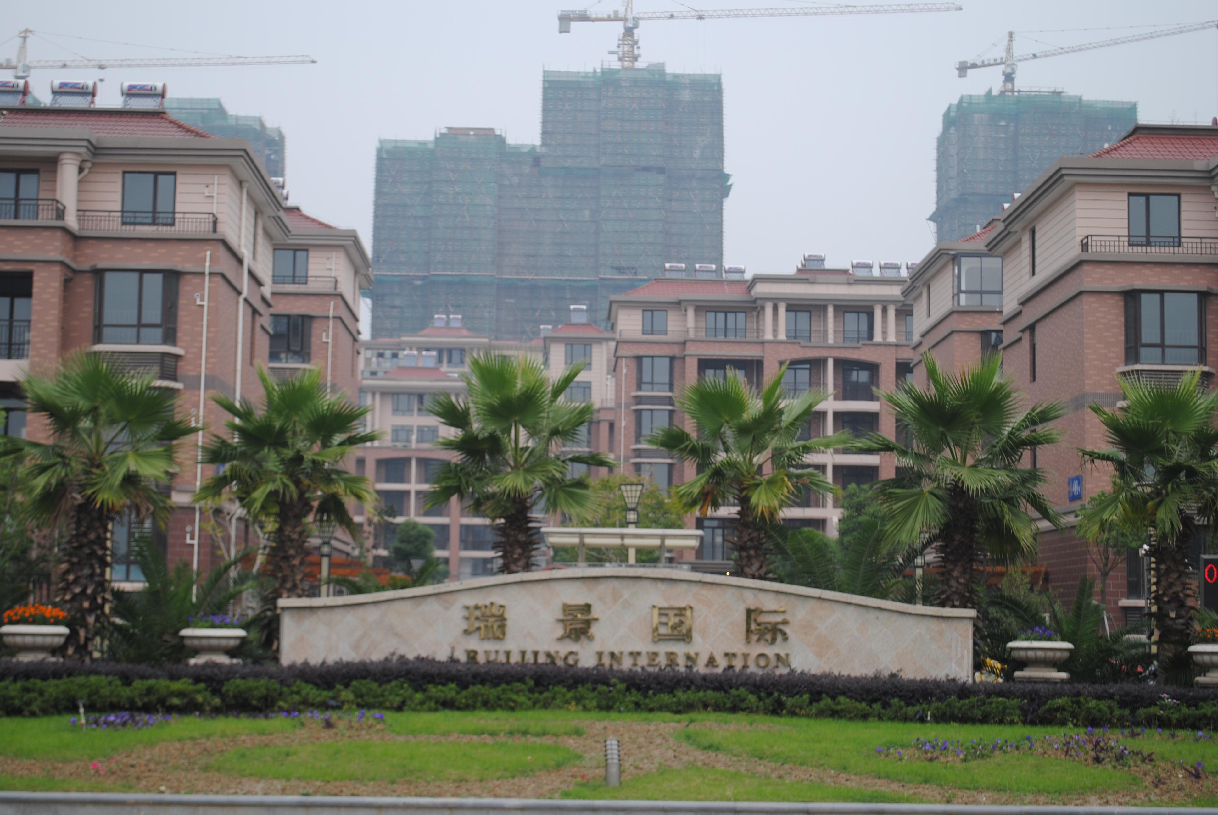 瑞景国际别墅390㎡毛坯边套(阳光新天地南)