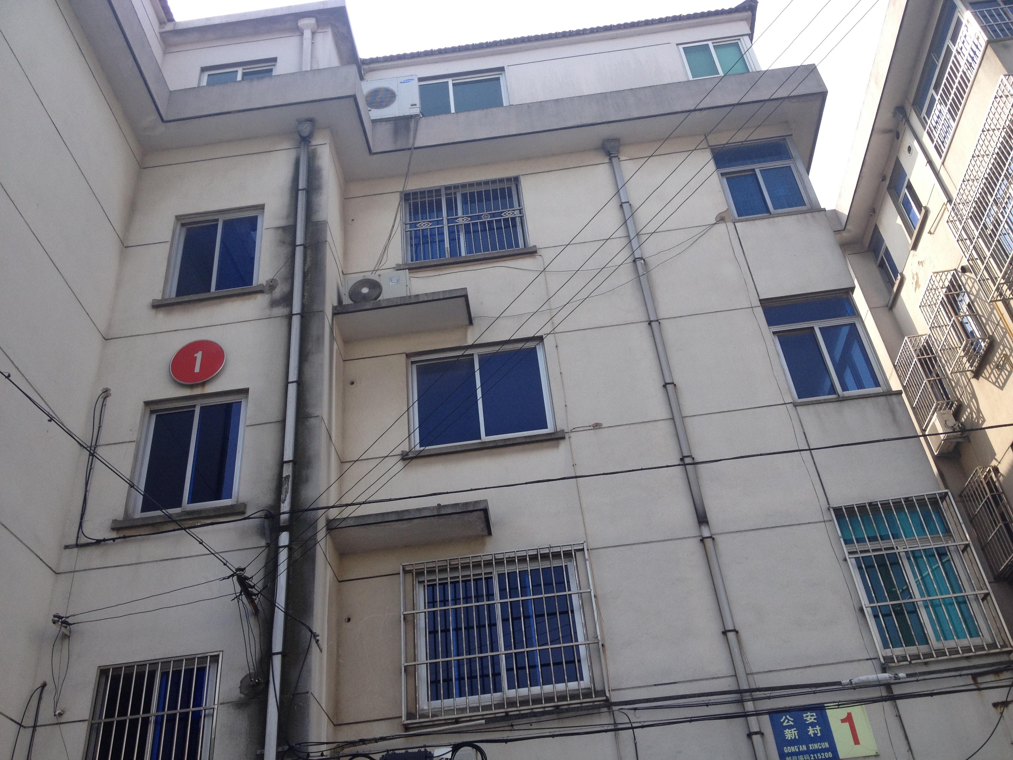 j锦安小区多层2房满5年学区在