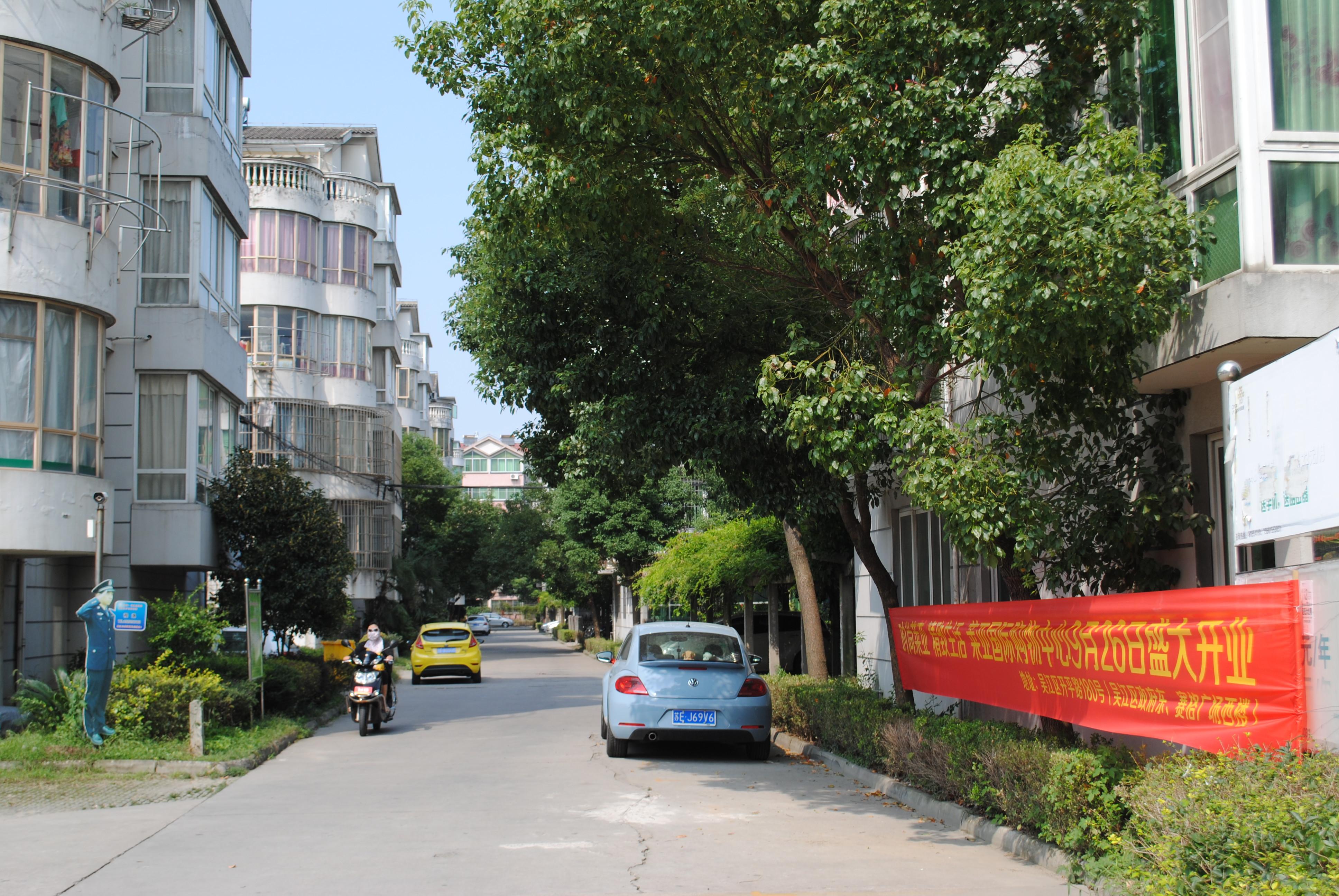 ##双实验学区 振泰小区四期97平2楼全装满5年205万可谈