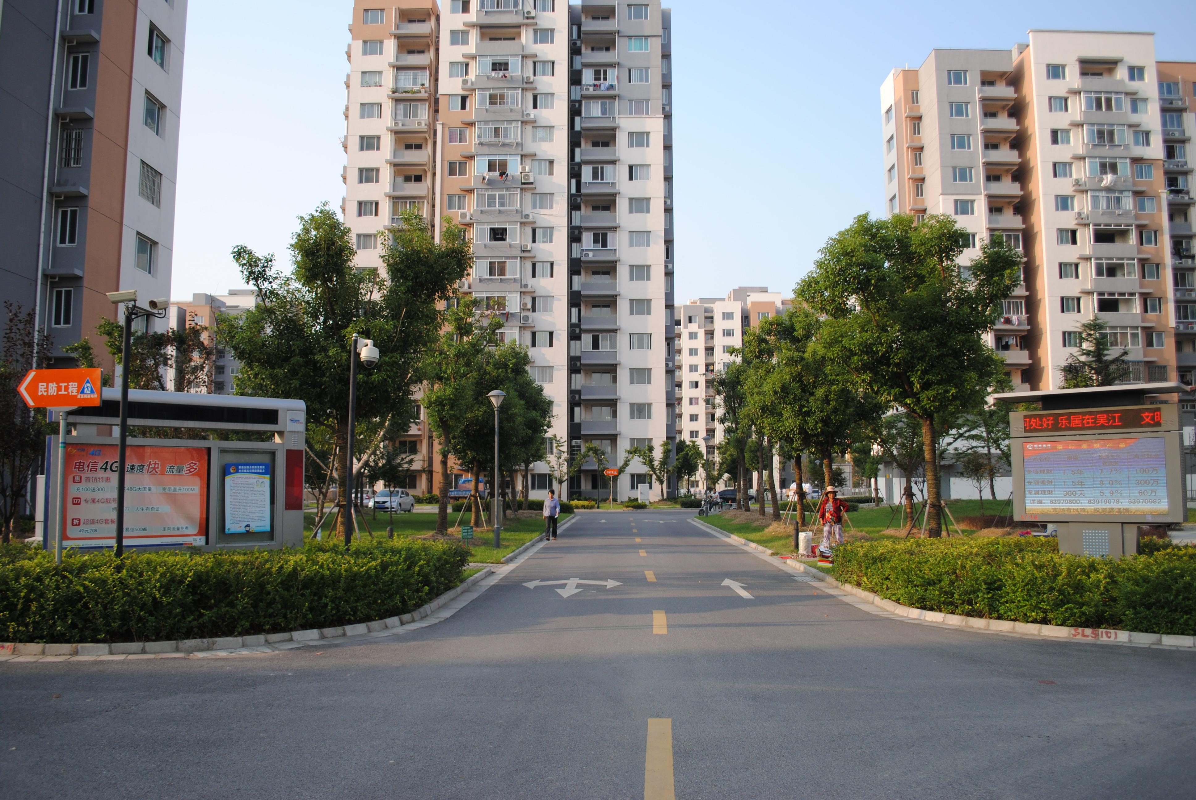 湖滨华城幸福苑 3室2厅2卫 125平方米 135万出售