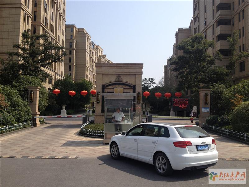 吴越祥院 3室2厅2卫 134平方米 230万出售