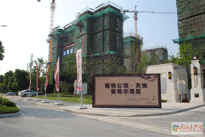 吾悦广场 3室2厅2卫 101平方米 178万出售