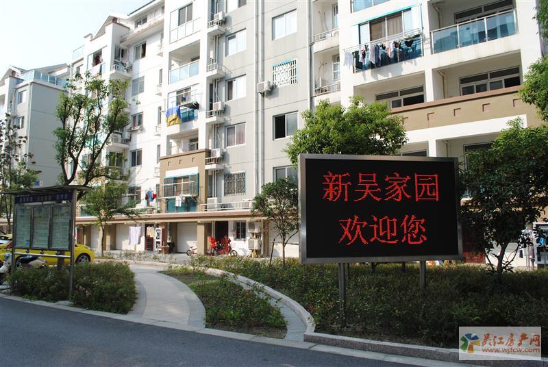 LJ双实验学区  新吴家园 117平 中间楼层  满2  精装