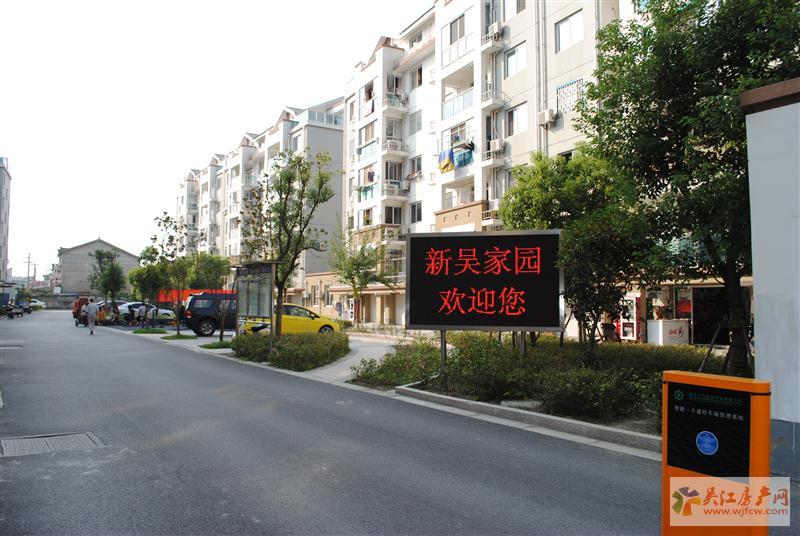 新吴家园 1室1卫 30平方米 600元/月出租