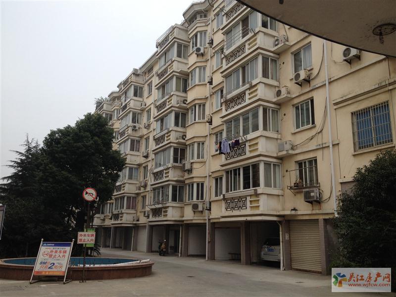 丽都花园 5室2厅2卫 215平方米 270万出售
