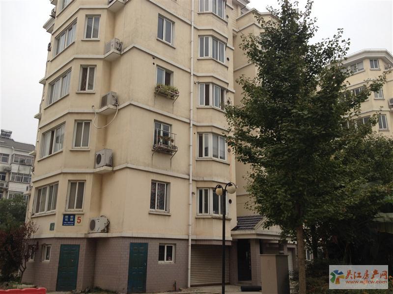 丽都花园 5室2厅2卫 190平方米 220万出售