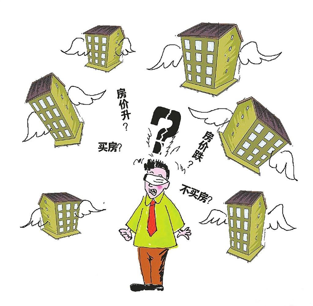 吴江房产-把握8个交易基本定律 买房卖房易如反掌