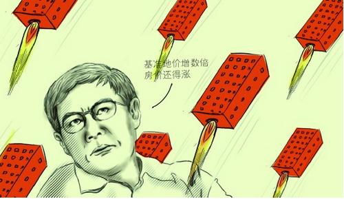 吴江房产-任志强:基准地价增数倍 房价还得涨