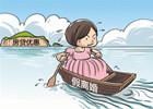 吴江房产-中国楼市怪象频出 假离婚、退地不稀奇