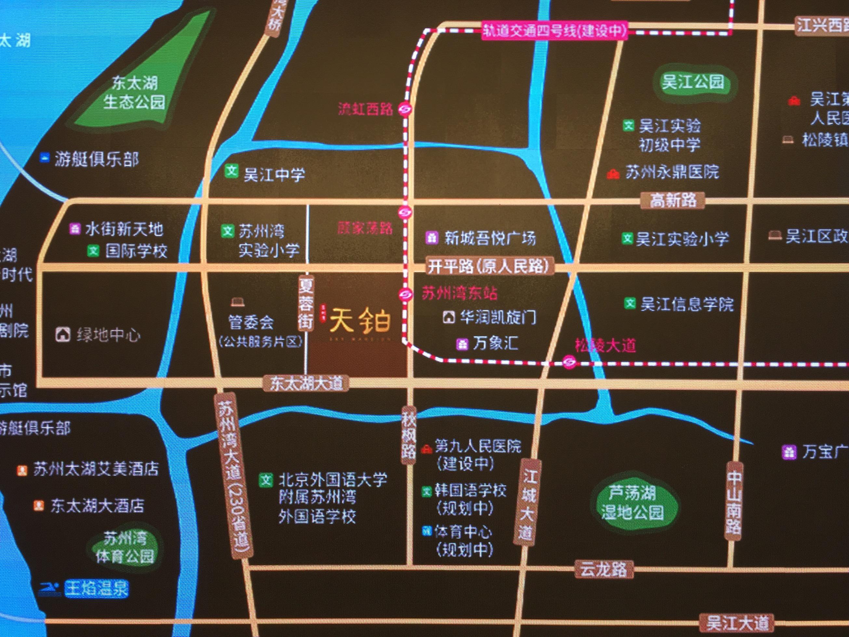 苏州湾天铂楼盘区位图