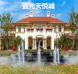 蓝光天悦城两幢精装高层开盘  均价不到17000元/平方