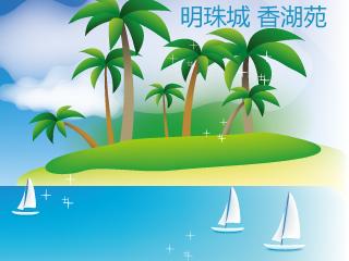 吴江房产-新湖明珠城香湖苑