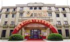 吴江房产-安乐窝建材线下体验馆9月25日开业