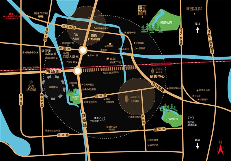 绿地林肯公馆楼盘区位图
