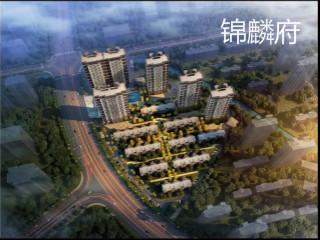 新希望·锦麟府预计近日公开售楼处及实景样板间
