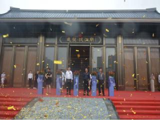 均价2.6万/㎡,苏州湾价值楼盘建发悦江南售楼处公开!