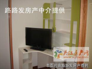 ★万亚公寓1室1卫精装(伟业大厦西)