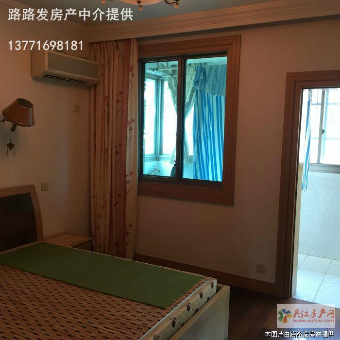 ★人民医院边3室2卫精装_2600元(永康路商业街边)
