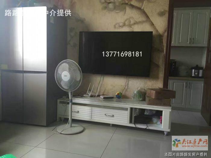 ★双板桥小区112㎡精装3室(盛世名门,锦安小区边)