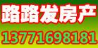 ★笠泽路沿街店面110㎡(租8万)