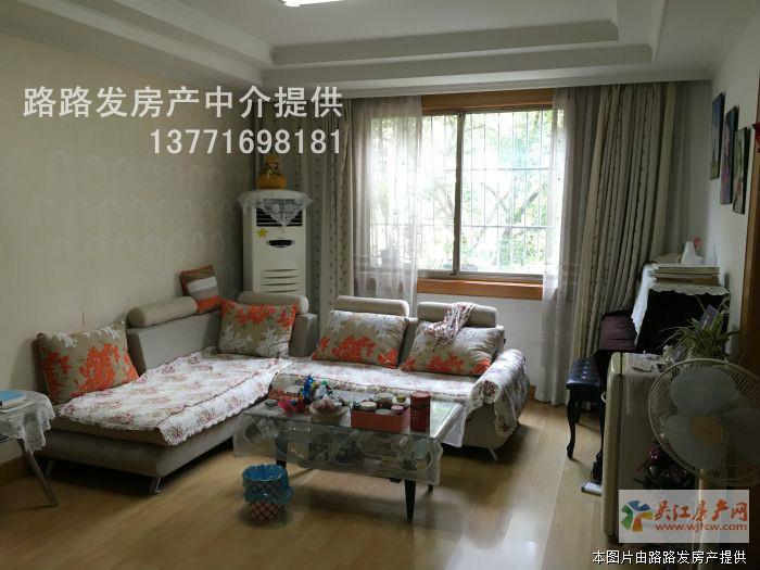 ★西塘小区2楼108平精装3室(北门街小区西,龙庭花园东)
