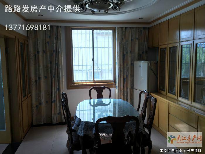 ★万亚广场边3楼3室1卫精装(人民医院边)