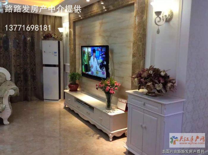 ★上海城10楼143㎡精装3室2卫(丽湾国际,明珠城边)
