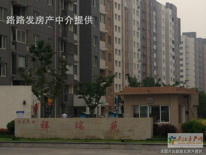 ★祥瑞苑6楼60㎡毛坯(富贵苑,幸福苑边)
