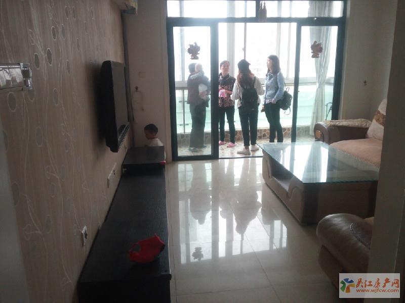 上海城,简单装修毛坯价!118万,5楼,诚意出售,随时约LDY