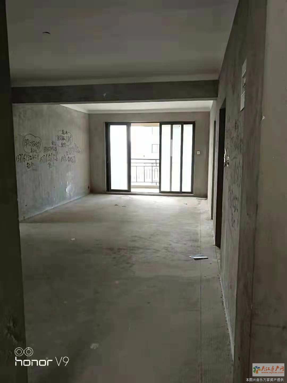 Z阳光悦湖中高层140.04平米毛坯实验学区房