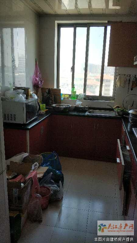 489锦江家园5楼【满五唯一 学区在】