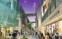 新天地商業廣場