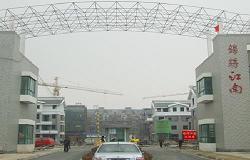吴江房产-锦绣江南